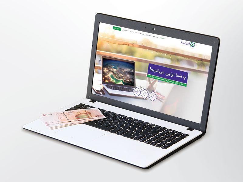 سایت کارگزاری حافظ